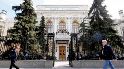 روسيا تستغل فائض الأرباح النفطية في شراء العملات الصعبة