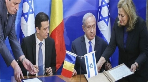 رومانيا: خلاف بين الحكومة والرئيس على نقل السفارة في إسرائيل إلى القدس