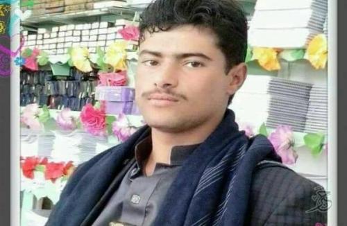 مقتل مدير مؤسسة تابعة للحوثي بمران صعدة (صورة)