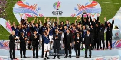 بالصور: اليابان تهزم أستراليا وتحتفظ بلقب كأس آسيا للسيدات