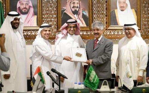 مؤسسة خليفة الاماراتية توقّع مذكرة تفاهم لإنشاء مركز البحرين الصحي في عدن