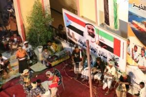 بحشود جماهيرية كبيرة ،اختتام فعاليات مهرجان عام زايد بمديرية ميفعة بشبوة ( صور)
