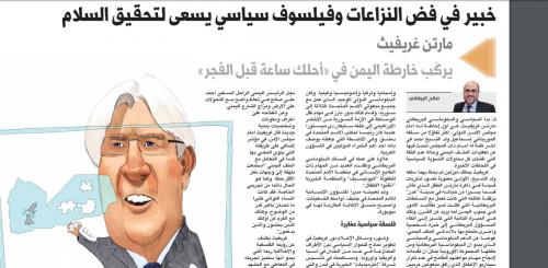 """صحيفة دولية : مارتن غريفيث يركّب خارطة اليمن في """" أحلك ساعة قبل الفجر"""""""