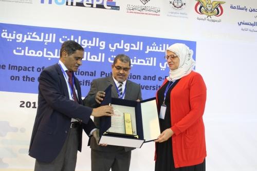 بمشاركة عربية ودولية البحسني يفتتح  ندوة تأثير النشر الدولي والبوابات الالكترونية في التصنيف العالمي للجامعات