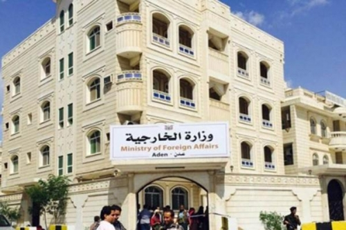 الخارجية: فتح مكاتب للوزارة في مأرب وسقطرى وإعادة فتح مكتب تعز