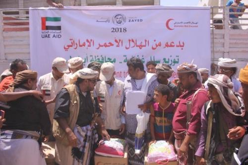 الهلال الأحمر الإماراتي يغيث النازحين بلودر محافظة أبين