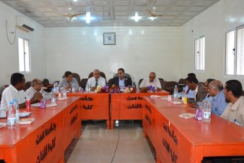 لتقييم تجربتها خلال الفصل الدراسي الأول  رئيس جامعة عدن يلتقي أعضاء لجنة السنة التحضيرية