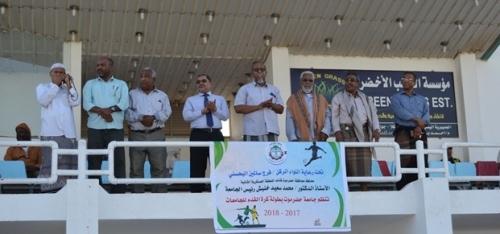 رئيس جامعة حضرموت يدشن فعاليات المؤتمر العلمي الثالث لطلاب الجامعة