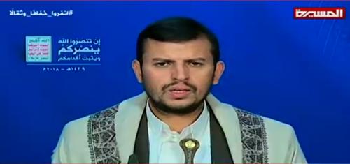 الحوثي : الصماد قتل مع 6 من مرافقيه في 3 غارات