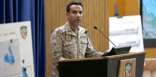 """التحالف العربي يعلق على ادعاءات استهداف خيمة زواج بمنطقة """"بني قيس"""" في حجة"""