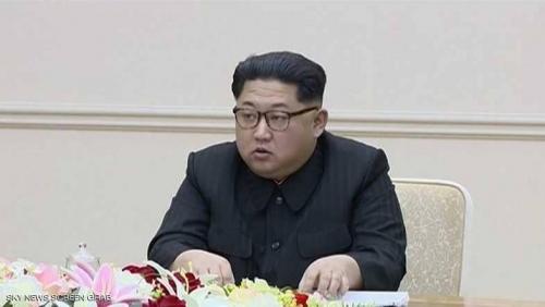 """كوريا الشمالية: على واشنطن معالجة """"سرطانها"""" أولا"""