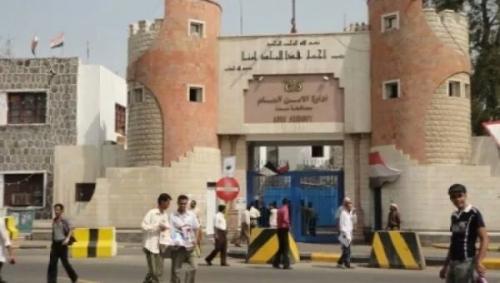 إدارة أمن عدن تنعي استشهاد احد افرادها  برصاص مسلحين خارجين عن القانون أثناء تنفيذ حملة إزالة العشوائيات