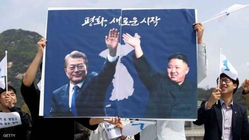 """تحديد موعد """"المصافحة التاريخية"""" في قمة الكوريتين"""