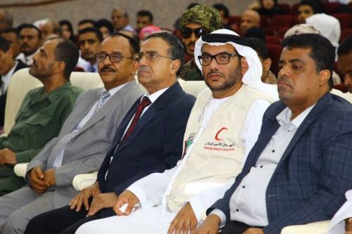 الهلال الأحمر الإماراتي وجامعة عدن يختتمان فعاليات المرحلة الأولى من الأنشطة الرياضية