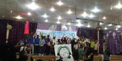 جمعية الصم والبكم تختتم الأسبوع العربي للصم في محافظة لحج