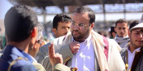 """الحوثيون يعلنون عن موعد ومكان تشييع """"الصماد"""""""