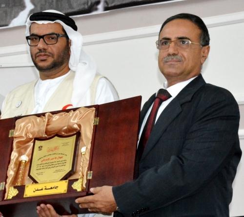 جامعة عدن تكرم الهلال الأحمر الاماراتي بدرع الوفاء لدعمه الأنشطة الجامعية