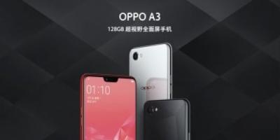 أوبو تكشف رسميا عن هاتف A3 بمواصفات مميزة