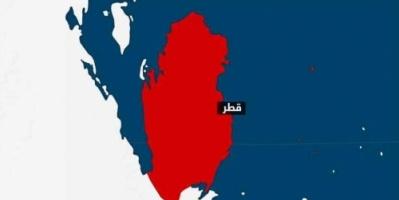 شهادة بالكونغرس الأميركي حول تمويل قطر للإرهاب