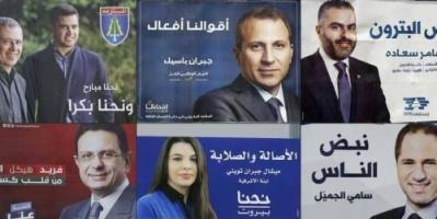 الأبناء يرثون آباءهم في انتخابات لبنان