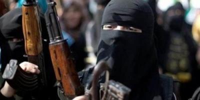 فدوى حصّاد .. قصة أخطر داعشية مغربية مطلوبة في العالم