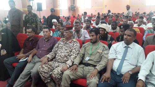 السلطة المحلية والحزام الامني بلحج  يدشنان حفل اشهار جمعية الوفاق التنموية