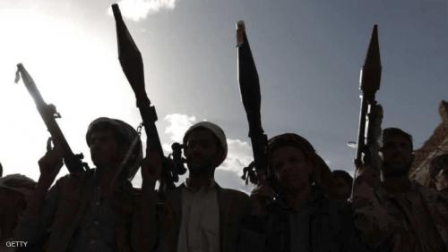 تقرير يرصد آلاف الانتهاكات المروعة لميليشيا الحوثي