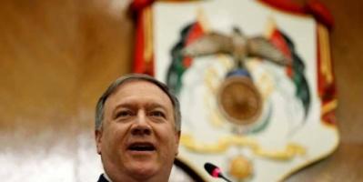بومبيو يجدد إدانة إيران.. ويتحدث عن أهداف واشنطن بسوريا