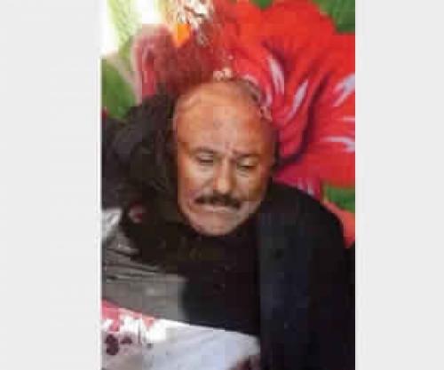 محامي عفاش :مشايخ قبائل خانوا عفاش وغموض في دفنه