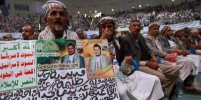 الحكومة اليمنية تتوعد شخصيات سياسية وعسكرية ساندت انتهاك الحوثي بالجنائية الدولية