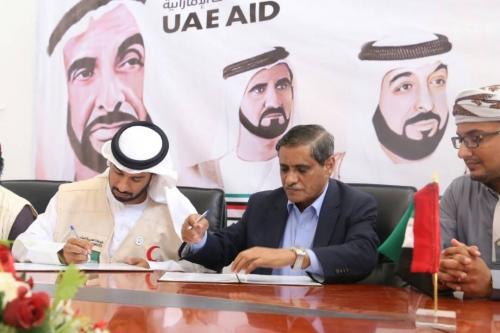 """""""الهلال الإماراتي"""" يوقع عقد إنشاء مجلس حضرموت للمناسبات والاحتفالات والمؤتمرات بالمكلا"""