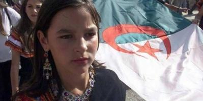 رسميا .. الجزائر تقرّ رأس السنة الأمازيغية عيدا