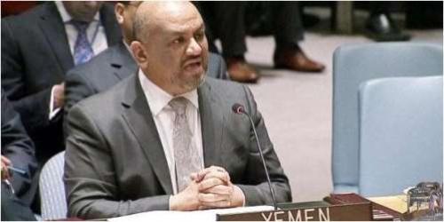 اليمن يطالب الأمم المتحدة بالإشراف على ميناء الحديدة لضمان وصول المساعدات إلى مستحقيها