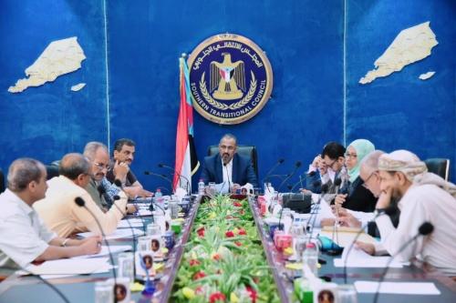 الزبيدي يرأس اجتماعاً استثنائياً لهيئة رئاسة المجلس الانتقالي الجنوبي