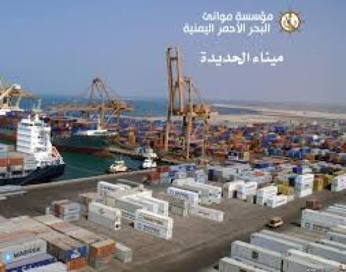 الشرعية تطالب بإشراف أممي على ميناء الحديدة