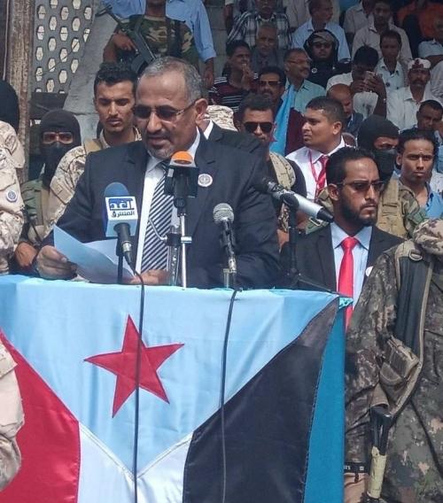 الرئيس الزبيدي يعلن إطلاق المجلس الانتـقالي الجنوبي حواراً جنوبيا - جنوبيا