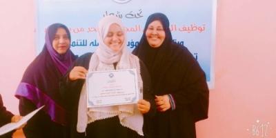 بدعم من صلة للتنمية .. مؤسسة رموز للصم بعدن تختتم فعالية الأسبوع العربي