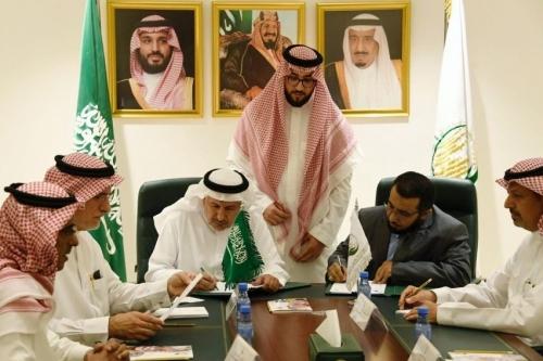 مركز الملك سلمان للاغاثة يوقع برنامجاً تنفيذياً لإفطار الصائم في اليمن
