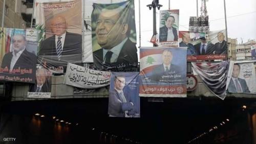 انتخابات لبنان تشتعل.. تهديدات وتراشق وتذكير بالحرب الأهلية