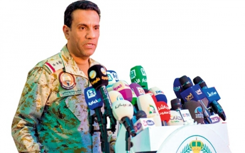 ناطق التحالف العربي يحدد موعد انتهاء عمليات التحالف ومغادرته لليمن