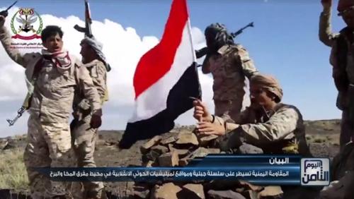 """انتصارات القوات الشرعية وانهيارات المليشيات الانقلابية في حلقة نقاش على قناة """"الغد المشرق"""""""