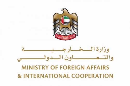 عــــــــاجل : الخارجية الاماراتية تصدر اول بيان رسمي حول جهودها  في سقطرى