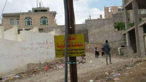 مليشيا الحوثي تستحدث مناطق عسكرية في صنعاء وتمنع الاقتراب منها