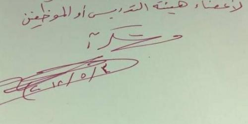 ميليشيات الحوثي تبدأ بجباية الخُمُس من جامعة صنعاء