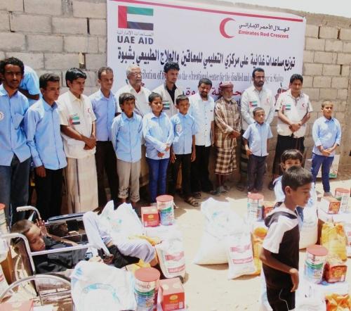 الهلال الاحمر الاماراتي يدعم مراكز الأمراض المزمنة في شبوة