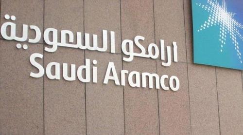 """""""أرامكو السعودية"""" تعدل نظام توزيع الأرباح"""