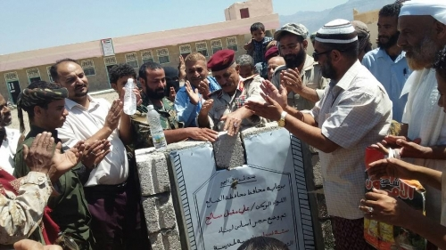 محافظ الضالع وقائد الحزام الأمني بالمحافظة يفتتحان 6 فصول دراسية في منطقة لكمة لشعوب