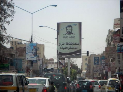 دوريات حوثية مكثفة للحوثيين بصنعاء لحماية صور مؤسس الجماعة