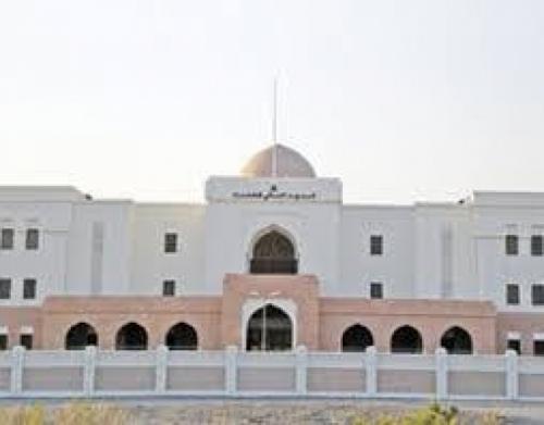 الغاء معهد القضاء الاعلى فى صنعاء ونقله إلى عدن