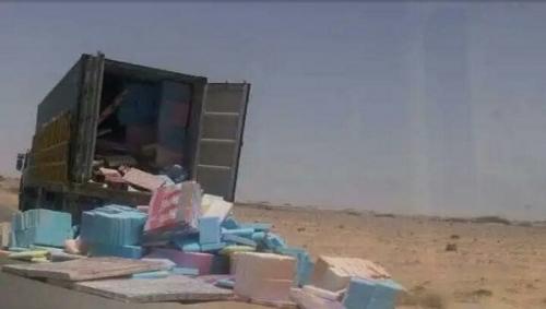 النخبة الشبوانية تضبط شاحنة محملة بمواد محظورة